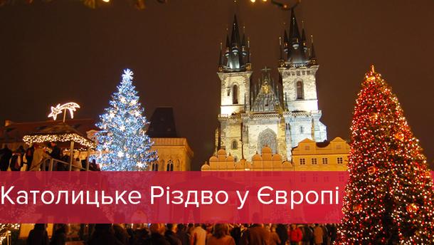 Католическое Рождество в Европе 2017