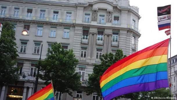 Однополые браки в Австрии