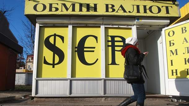Готівковий курс валют 5 грудня в Україні