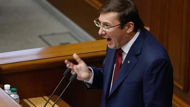Луценко дав добу Саакашвілі для добровільного візиту до слідчого