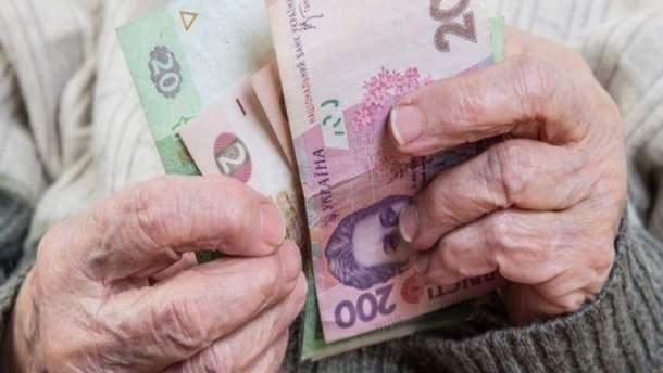 В Украине вырос средний размер пенсии
