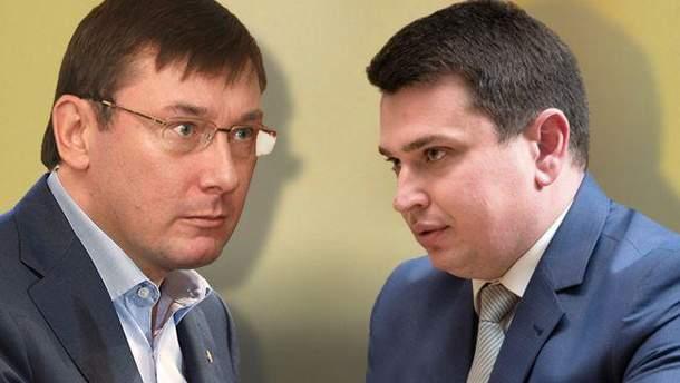 Евросоюз критикует конфликт между ГПУ и НАБУ
