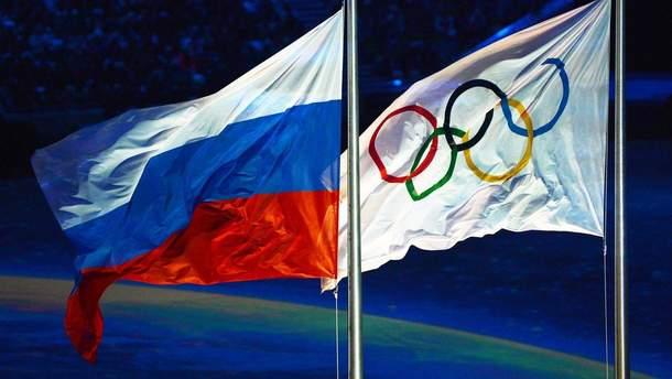 Россия выплатит 15 млн долларов за допинговые расследования в отношении спортсменов