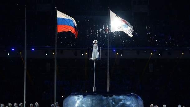 В Украине поддерживают решение МОК об отстранении России от Олимпиады в Южной Корее