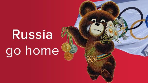 Олімпіада-2018: Росію відсторонили від змагань