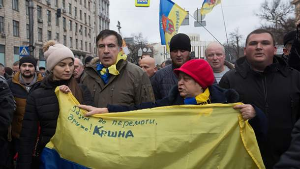 Михеил Саакашвили под Радой 5 декабря