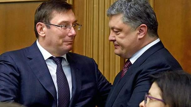 Порошенко повинен звільнити Луценка, заявила Сироїд