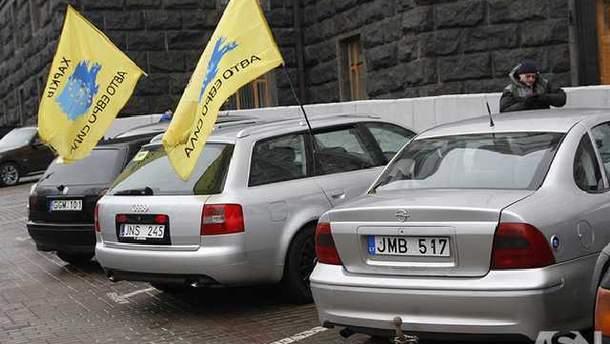 """Владельцы """"евроблях"""" протестуют под Верховной Радой"""