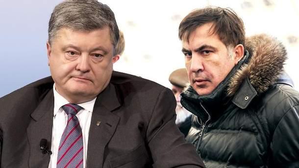 Порошенко прокомментировал ситуацию вокруг Саакашвили