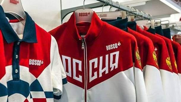 Климкин прокомментировал запрет сборной России участвовать в Олимпиаде-2018