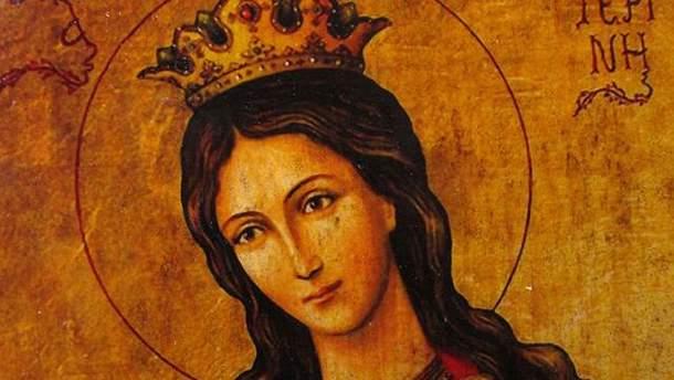 День святой Екатерины 2017