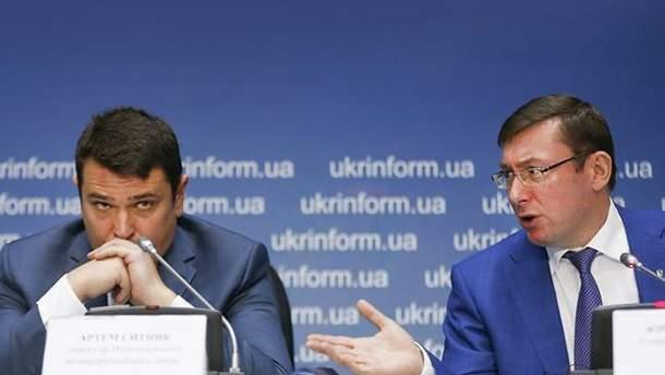 Луценко пригрозив Ситнику кримінальною відповідальністю