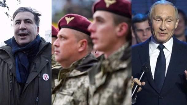 Главные новости 6 декабря в Украине и мире