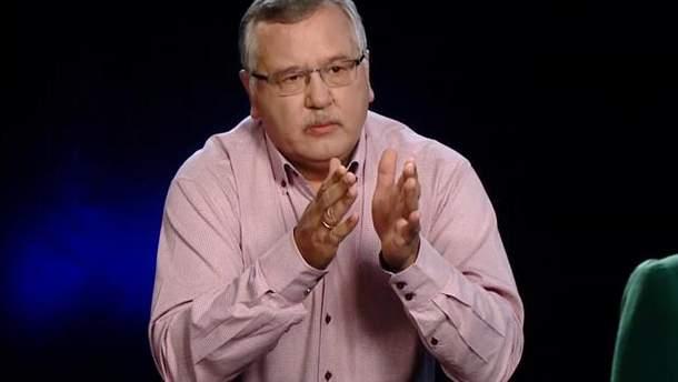 Проти Анатолія Гриценка в Росії відкрили справу