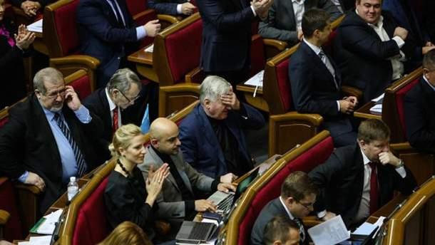7 декабря Верховная Рада планирует принять бюджет-2018