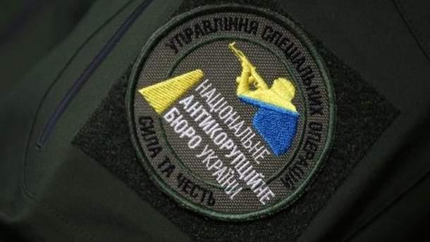 НАБУ прокоментувало законопроект щодо звільнення керівників антикорупційних органів