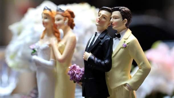 В Австралії легалізували одностатеві шлюби