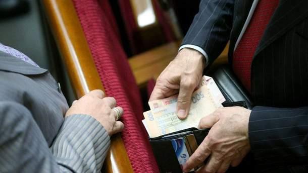 Парламент підвищив зарплату нардепам