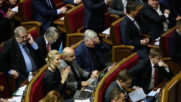 Верховна Рада підтримала держбюджет-2018