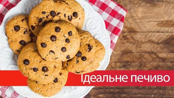 Рецепт идеального печенья