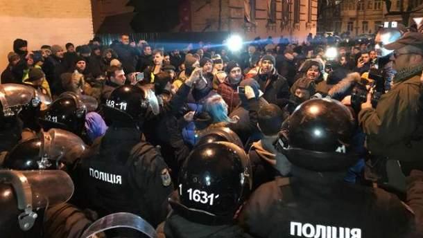 Задержали Саакашвили