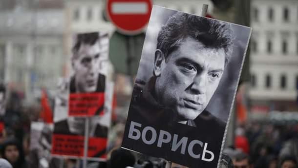Бориса Немцова убили в Москве