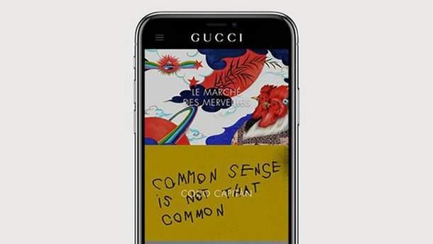 В Gucci создали собственный набор фильтров для фотографий