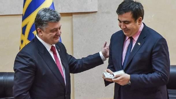Петро Порошенко та Міхеїл Саакашвілі