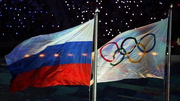Росія братиме участь на ОІ-2018, але під нейтральним прапором