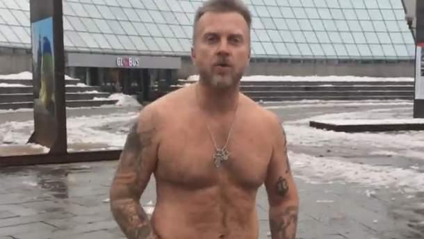 Антон Мухарский разделся догола в центре Киева