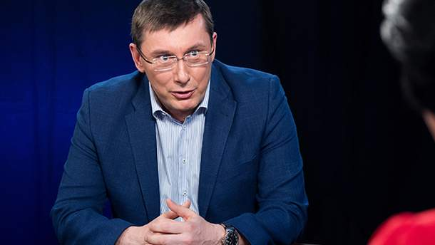 Луценко заявив. що Саакашвілі не підозрюється у підготовці держперевороту