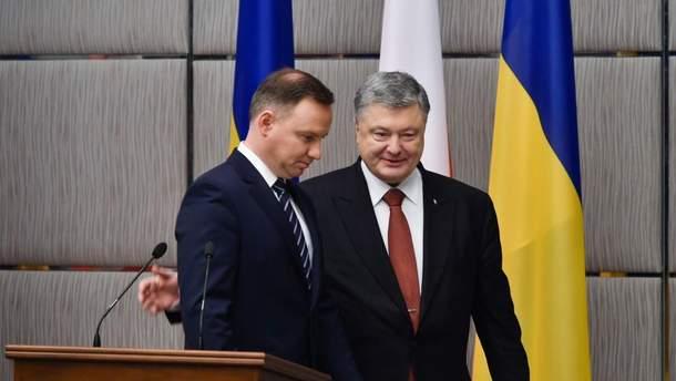 Анджей Дуда відвідав Україну