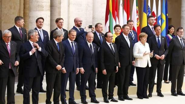 Саміт лідерів ЄС