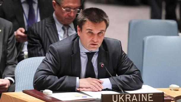 Клімкін в ООН