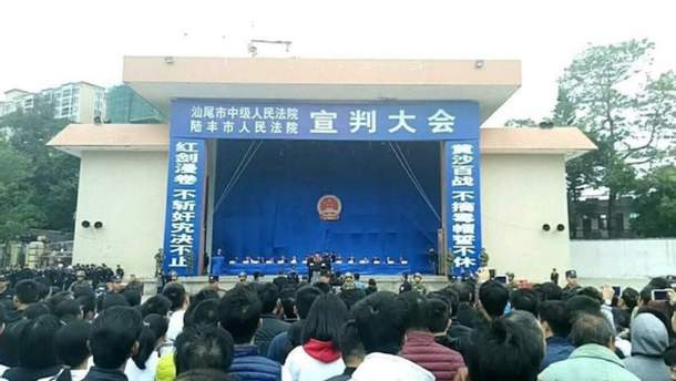 Китай, фото с места событий