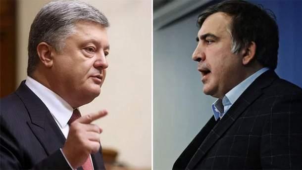 Саакашвили показывает, что у Порошенко нет поддержки