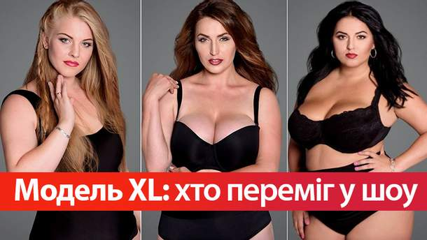 Модель XL 8 випуск онлайн: хто переміг
