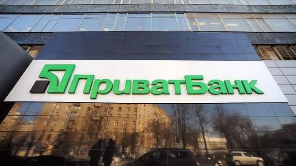 Приватбанк судиться з колишніми власниками