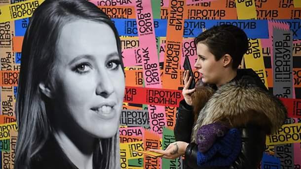 Я – звичайно ж, не проект Кремля, – Собчак