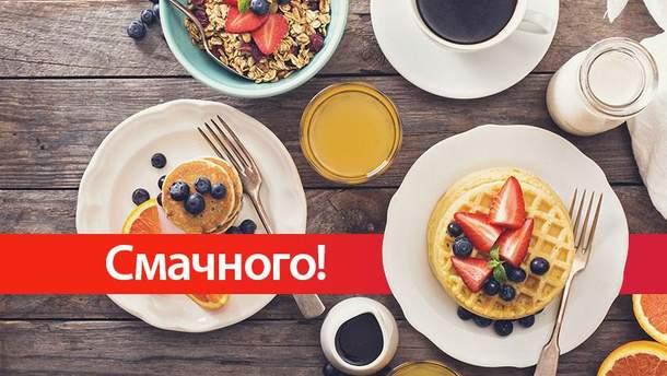 Как приготовить завтрак
