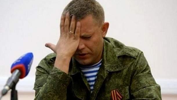 """Главарь """"ДНР"""" отметился очередным ляпом"""