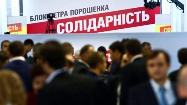 Нардепы Виктор Кривенко и Павел Кишкарь решили выйти из фракции БПП