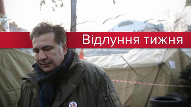 Отношение к последним событиям вокруг Саакашвили: от сочувствия к осуждению