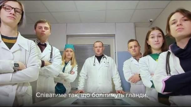 Украинские медики записали рэп