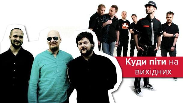 Афиша событий в Киеве 22-26 декабря