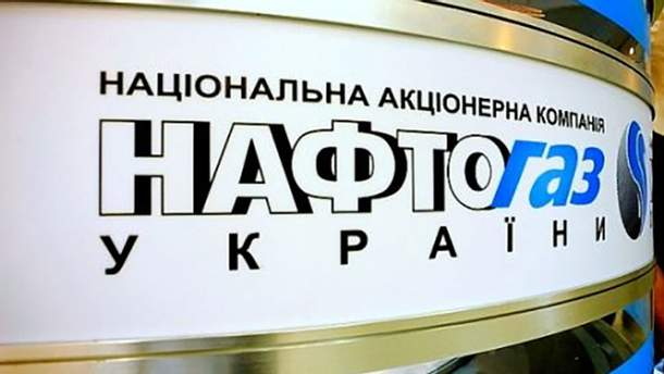 """""""Нафтогаз"""" выиграл суд у """"Газпрома""""?"""