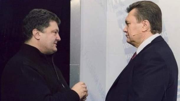 Картинки по запросу Порошенко, Янукович и Манафорт - фото