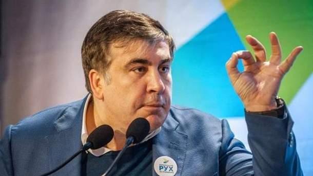 Саакашвили подал в суд на ГМС