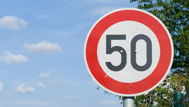 50 км / год