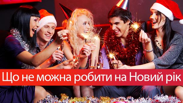 Секс русские новый год 2012 год